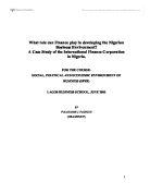 lddc case study gcse