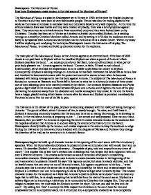 how does shakespeare create tension in the trial scene of the   the merchant of venice page 1 zoom in