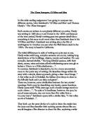 السيطرة Archives • Al Sabeel | السبيل