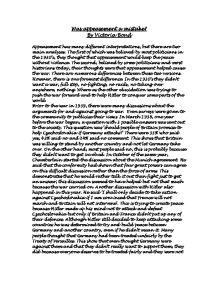 how to write coursework privacy 24 pages Platinum