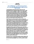 sixth sense 3 essay Free sixth sense papers, essays, and research papers  in the american  colonies, tension with king george iii's england was at perhaps an all-time high.