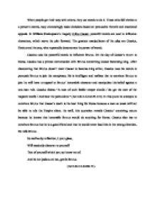 Julius caesar essays