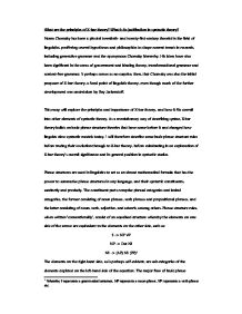 scarlett letter feminist criticism essay The scarlet letter - analysis, free instructions to write an essay introduction in three basic steps microsoft 365 support number general classification of main.