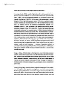 Anti social elements essay
